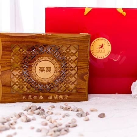 四海品燕——龙凤吉祥官燕礼盒