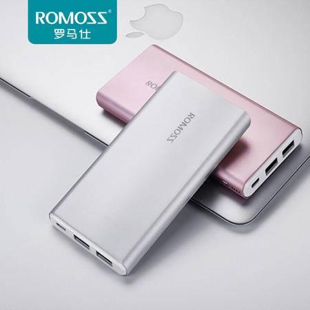 ROMOSS罗马仕移动电源 商务版大容量 10000毫安