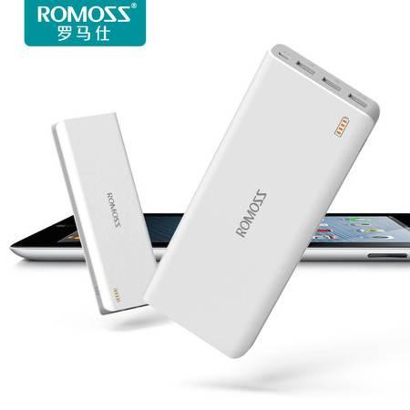 罗马仕(ROMOSS)25000毫安 sense9 智能移动电源/充电宝 手机平板通用