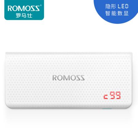 罗马仕Romoss新品10000+毫安充电宝液晶创意sense4升级版移动电源