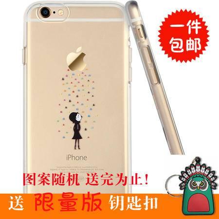 ESR亿色iphone6s plus 新品透明简约软手机壳 彩虹雨5S 苹果SE