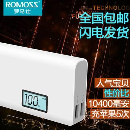 罗马仕(ROMOSS)sense4 Plus 手机/平板移动电源(液晶显示)