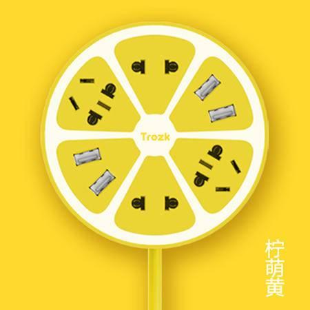 特洛克trozk 柠萌U站 多功能柠檬插座插线板带3米线智能usb充电器 柠檬黄