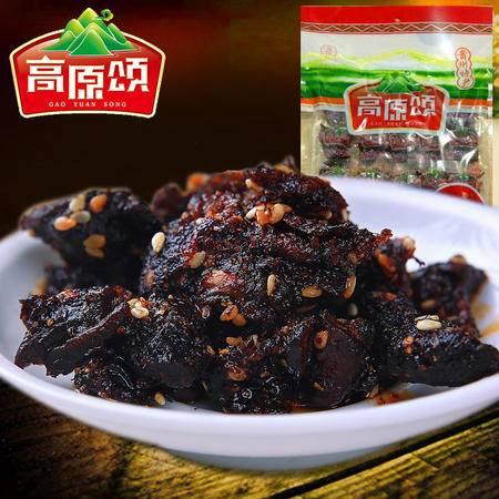 【贵州特产】高原颂回味无穷麻辣香菇牛肉250g