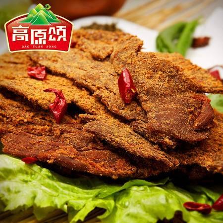 贵州特产牛肉干手撕风干牛肉片吃货办公室小吃食品好吃的休闲零食