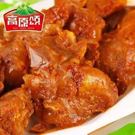 贵州正宗特产卤汁牛肉脯好吃的办公室休闲零食卤味熟食下酒菜包装