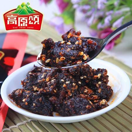 【贵州特产】高原颂麻辣香菇牛肉360g