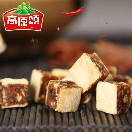 【贵州特产】高原颂香辣海苔味鳕鱼牛肉粒200g