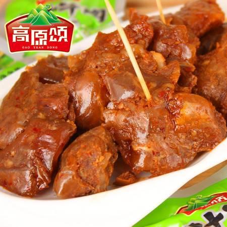 【贵州特产】高原颂贵州高峰牛微辣醇香卤汁牛肉脯250g