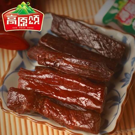 【贵州特产】高原颂风干手撕香辣原味牛肉干250g*2袋