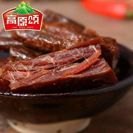 贵州特产美食手撕风干牛肉干香辣原五香味小吃零食88g 一袋6小条