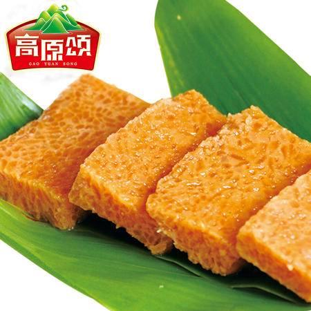 贵州特产小吃零食竹叶糕粑正宗农家手工自制黄粑糯米糕点心食品