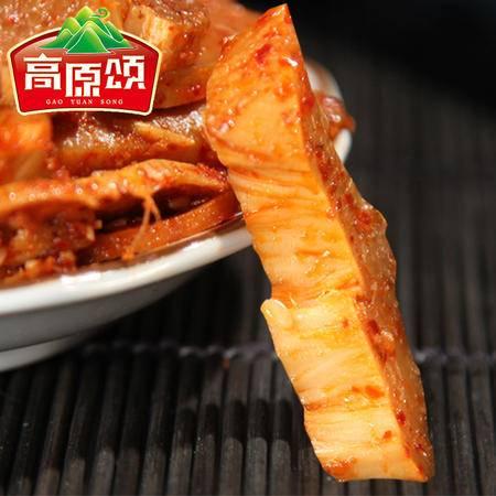 【贵州特产】高原颂香辣爽口牛板筋250g*2袋