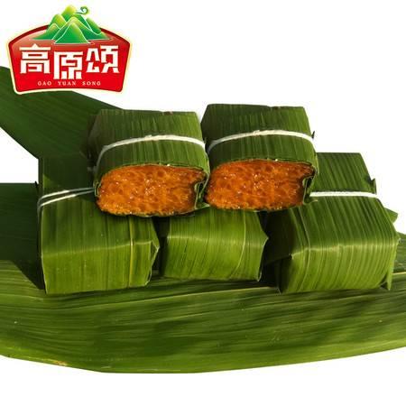 【贵州特产】高原颂香甜软糯糯米竹叶糕600克