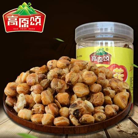 【贵州特产】高原颂酥脆香甜奶油味玉米花168g