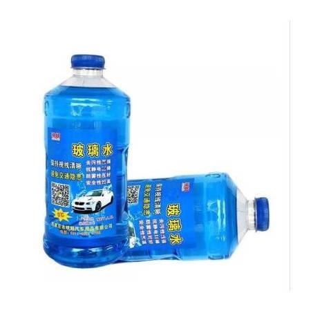 Racing2瓶0度汽车防冻型玻璃水清洁剂非浓缩雨刷精洗车液