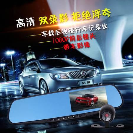 Racing 行车记录仪前后双镜头1080P高清夜视倒车影像车载后视镜