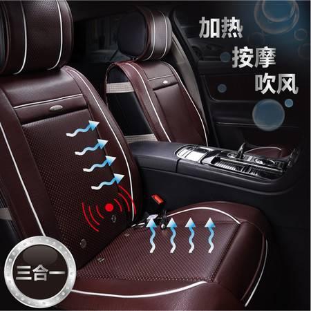 Racing吹风加热按摩多功能三合一汽车养生四季坐垫单张驾驶座