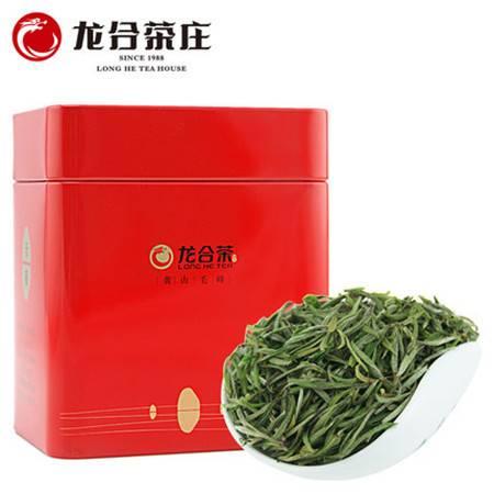2016新茶头采嫩芽安徽明前春茶特级黄山毛峰毛尖75g罐装绿茶茶叶