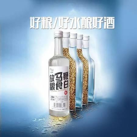 草原特产草原酒42度500ml瓶装白酒白酒粮食高粱原浆 2瓶