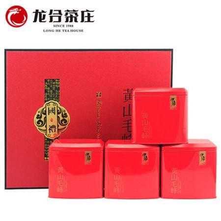 龙合 2016新茶春茶安徽特级黄山毛峰雀舌绿茶300g礼盒装茶叶