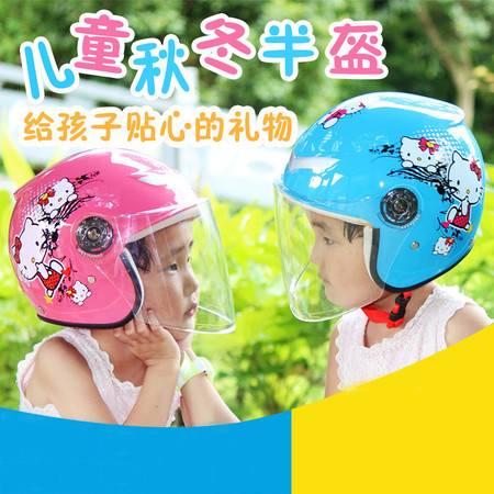 Racing 儿童头盔秋冬季摩托车头盔电动车半盔安全帽男女宝宝小孩子四季盔