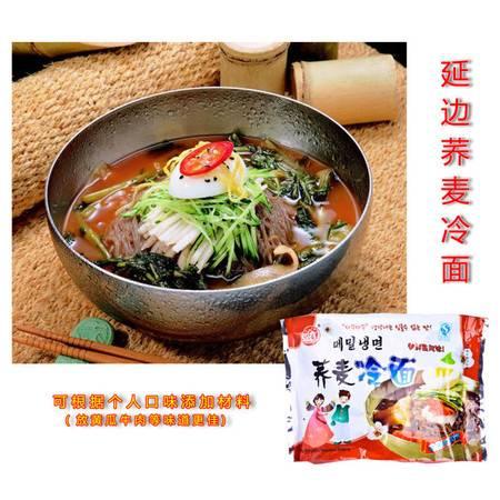 【吉林特产】 洪峰荞麦冷面 200克/包*2包