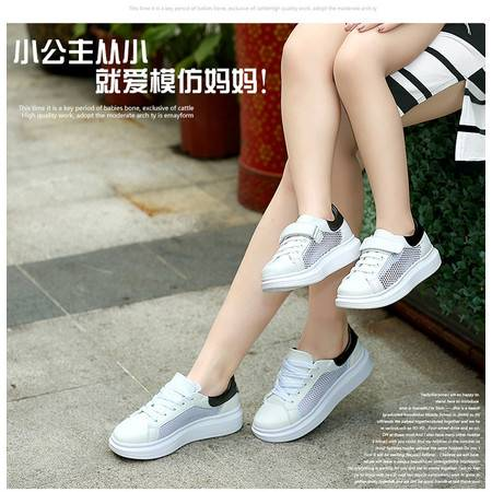 休闲亲子鞋母女鞋2016夏新款板鞋女童小白鞋
