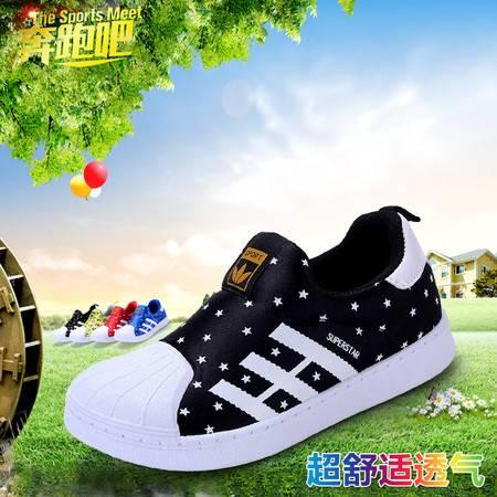 网鞋2016新款春夏季跑步鞋网布透气休闲鞋儿童运动鞋