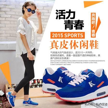 气垫运动鞋鞋减震透气网面跑步鞋增高慢跑鞋