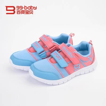  男童鞋透气休闲鞋男童运动鞋中童跑步鞋
