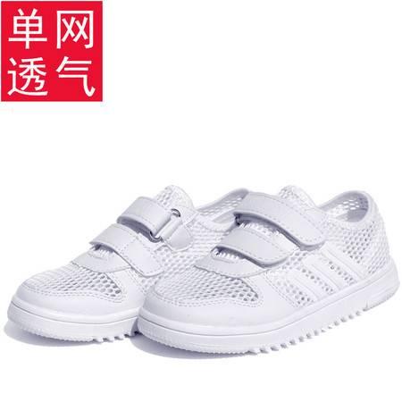  夏季新款儿童单鞋男童运动鞋女童板鞋
