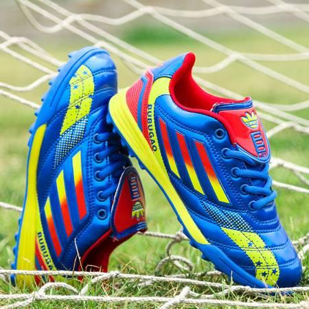 童鞋男童学生运动鞋中大童耐磨儿童足球鞋系带青少年休闲鞋子