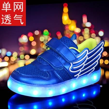 透气亮灯鞋网布童会发光 童鞋led灯闪光鞋春夏运动鞋 男七彩儿童