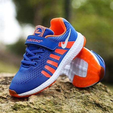 透气网鞋夏季网面儿童运动鞋女童鞋男童休闲鞋中小童鞋大童跑步鞋