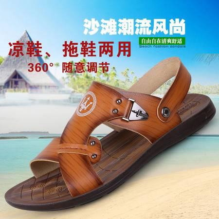 2016新款夏季凉鞋男真皮透气牛皮凉拖鞋休闲鞋子青年沙滩鞋凉鞋男