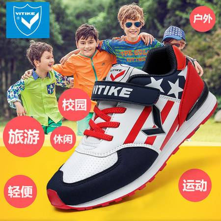 包邮16年春季新款男童儿童运动鞋小学生真皮时尚潮大童休闲跑步鞋