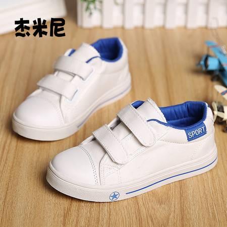 新款帆布鞋男女童透气板鞋春秋季时尚韩版新款透气休闲帆布鞋