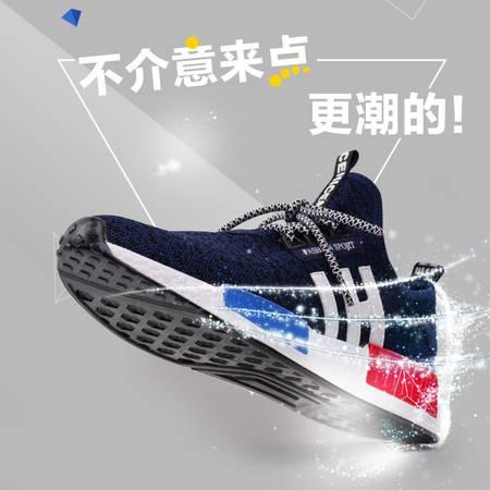 运动鞋韩版男女款夏季跑步鞋飞织休闲鞋透气旅游潮鞋厚底学生网鞋
