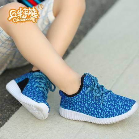 2016新款儿童椰子鞋男童鞋夏季透气网鞋潮女童运动鞋网面跑步鞋