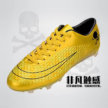 足球鞋男女碎钉人造草地儿童皮足平底长钉学生室内训练足球男鞋