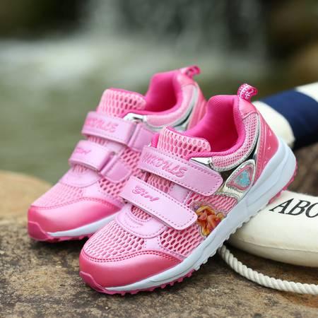 童鞋女童运动鞋单网儿童鞋女网面透气旅游鞋