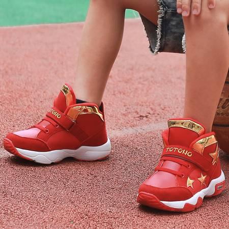 童鞋 儿童篮球鞋青少年男童运动鞋高帮中大童防滑运动鞋