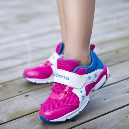 女童运动鞋男童网鞋跑步鞋中大童户外休闲鞋