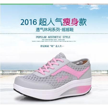 2016夏季气垫大孔新款正品摇摇鞋女透气网面女鞋厚底运动鞋学生鞋