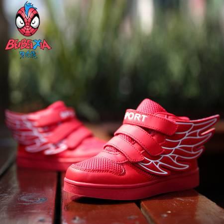 儿童运动鞋 发光童鞋春秋运动男童带翅膀亮灯闪光鞋女童LED夜光