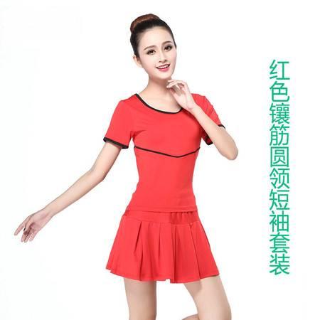 爆款!广场舞服装新款套装 夏季短袖裙上衣女小苹果舞蹈服550/551