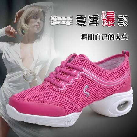 2016夏季新款女士跳舞鞋健身鞋广场舞爵士舞蹈鞋