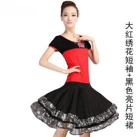2016广场舞蹈服装春夏季拉丁舞新款上衣绣花短袖短裙套装529/530