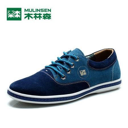 男鞋夏季男士运动休闲皮鞋韩版低帮休闲鞋潮流板鞋潮鞋